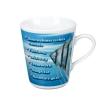 Porcelianinis puodelis Opty