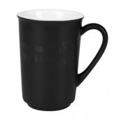 Keramikinis puodelis Cool