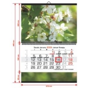 Mažas sieninis kalendorius (310x440 mm) 2 reklam. plotai
